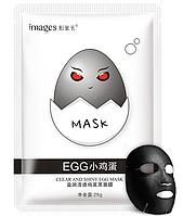 Маска разовая яйцо черная