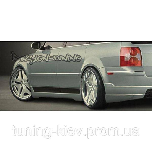 Накладки на пороги VW Passat (09.2000-03.2005)