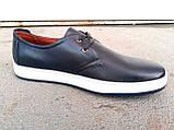 Кроссовки  кеды мужские кожаные синие 40 -45 р-р, фото 2
