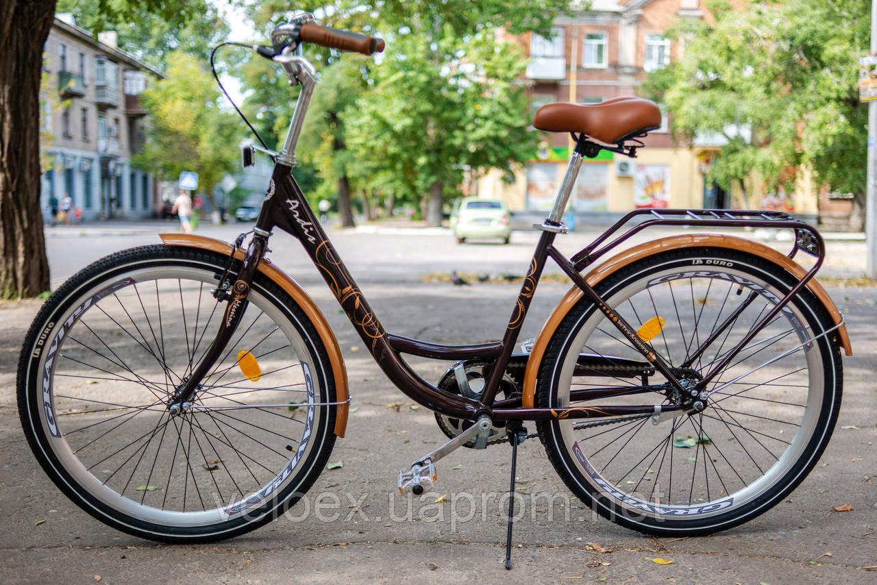 Велосипед городской Ardis Messina 26 дюймов