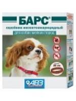Нашийник барс Інсектоакар для собак малих порід АВЗ