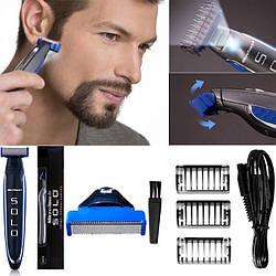 Триммер для мужчин MicroTouch Solo стрижка бороды тример бритва соло