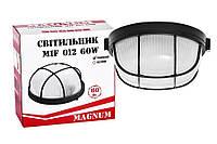 Светильник ЖКХ 60Вт круг с решеткой IP54 под ЛЕД лампу, MAGNUM, MIF012 (10042323)