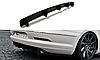 Центральная накладка на задний бампер Volkswagen Passat CC R36 R-Line (дорест.), фото 5