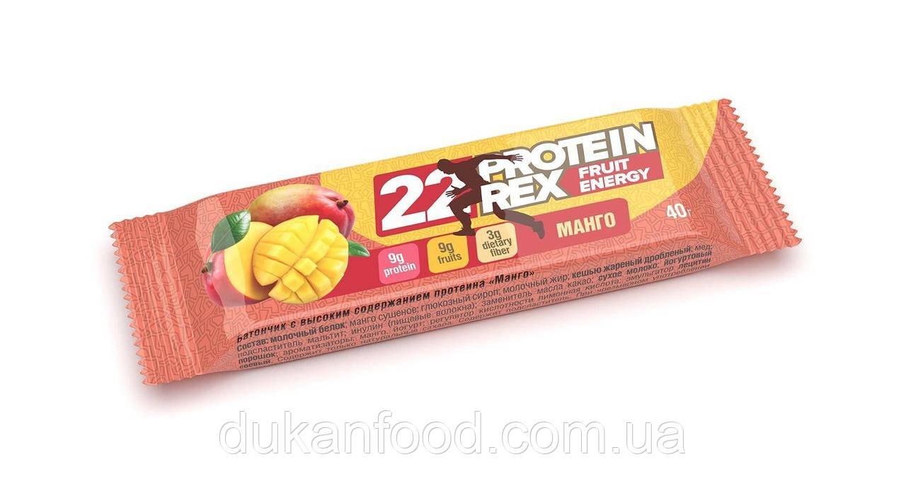 "Батончик протеиновый ProteinRex ""Манго"", 22% протеина"