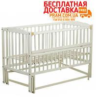Детская кроватка Радуга маятник + откидной бок Белая