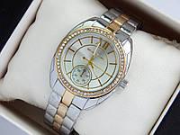 Жіночі наручні годинники копія Michael Kors срібло-золотого з додатковим циферблатом, фото 1