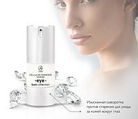 КРЕМ-СЫВОРОТКА ВОКРУГ ГЛАЗ, эффективная - возраст 30+, Cellular Diamond Serum Eye Luxe Collection, 20 ml