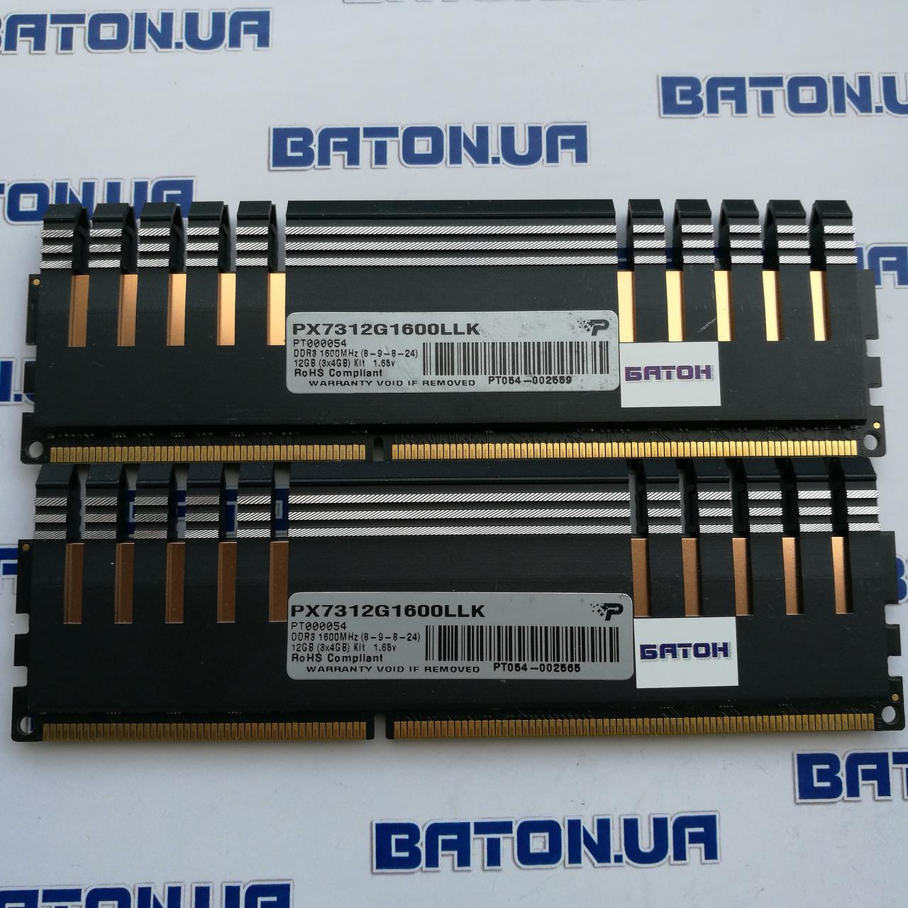 Игровая оперативная память Patriot Viper DDR3 8Gb 1600MHz PC3 12800U CL8 (PX7312G1600LLK)
