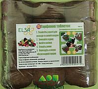 Торфяные таблетки ELSA 15шт