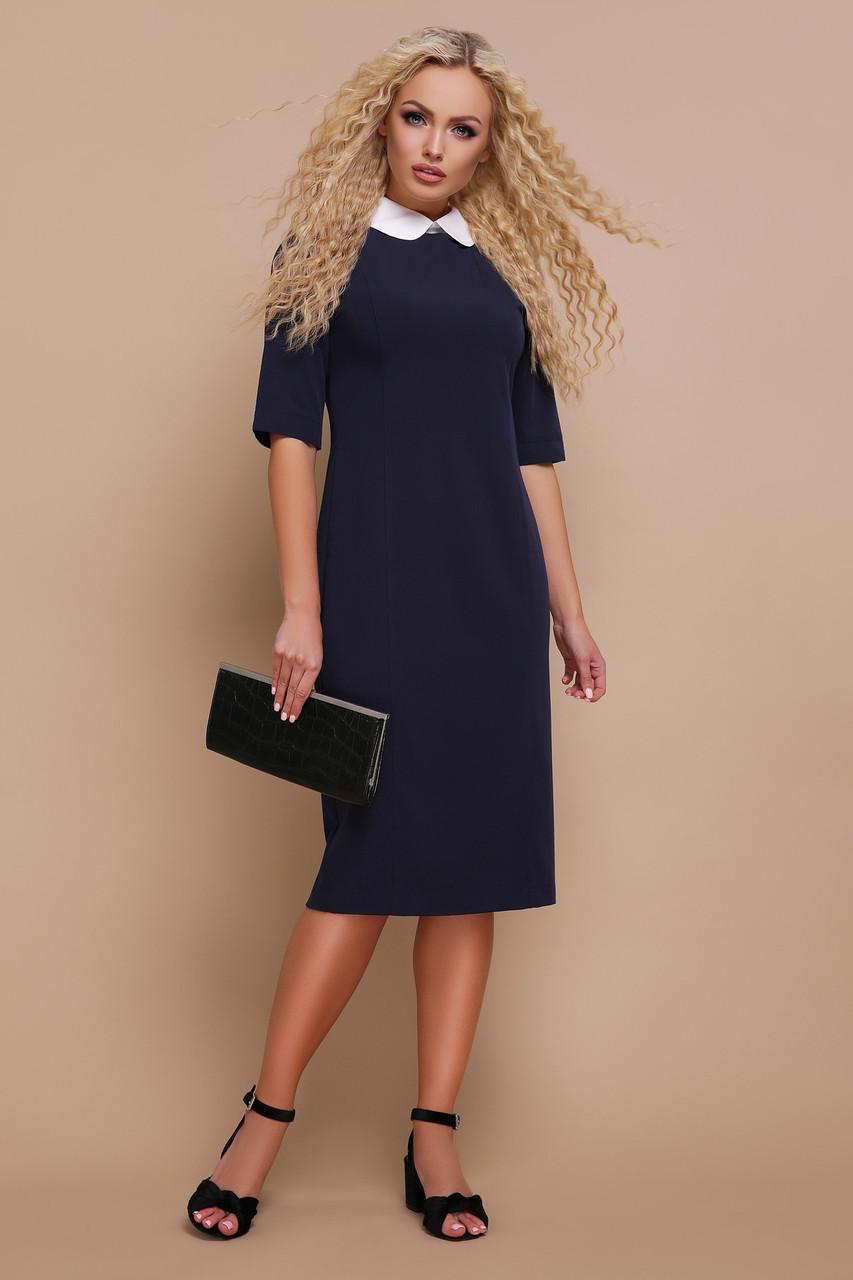 Офисное платье средней длины полуоблегающее с воротником рукав короткий темно синее