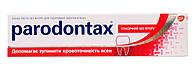 """Зубная паста Paradontax """"Класичний без фтору"""" 50 мл"""