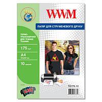 Термотрансферная Бумага WWM для темных тканей 175г/м кв, А4, 10л (TD175.10)