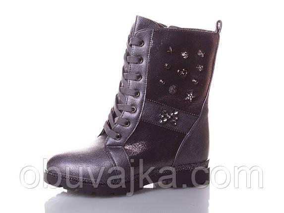 Зимняя обувь Ботинки для девочек от фирмы Ytop(33-38), фото 2