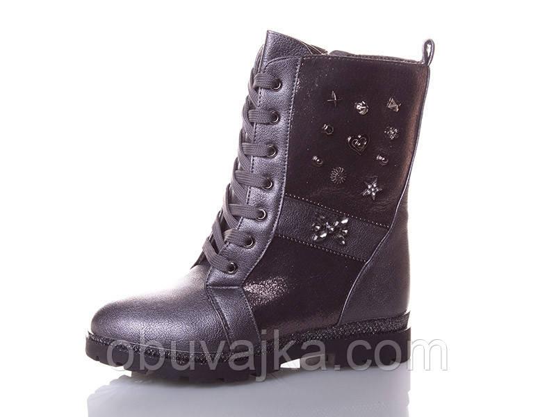 Зимняя обувь Ботинки для девочек от фирмы Ytop(33-38)