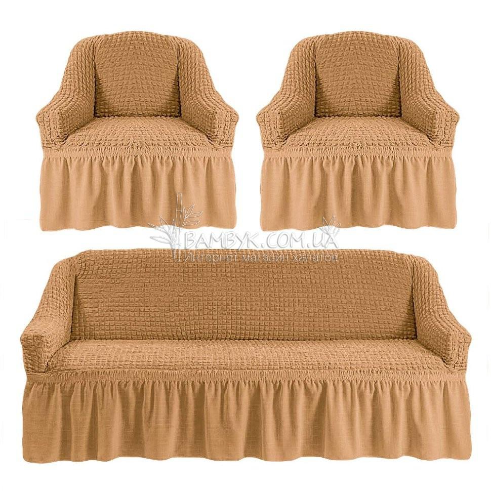 Универсальные чехлы Karven на диван и 2 кресла бежевого цвета