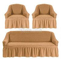 Универсальные чехлы Karven на диван и 2 кресла бежевого цвета , фото 1