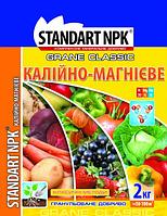Калийно-магниевое удобрение 2 кг Standart NPK