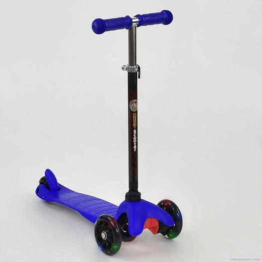 Самокат детский трехколесный Best scooter MINI со светящимися колесами, синий от 2 лет