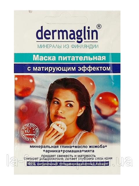 """Маска """"Питательная з матирующим эффектом"""" 20г """"Dermaglin"""""""