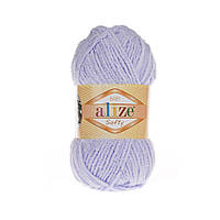 Alize Softy - 146 нежная сирень