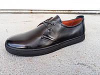 Кроссовки кеды мужские кожаные черные 40 -45 р-р, фото 1