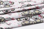 """Ткань хлопковая """"Коалы и розовые сердечки"""" на белом (№ 1515), фото 2"""
