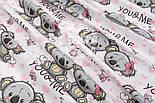 """Ткань хлопковая """"Коалы и розовые сердечки"""" на белом (№ 1515), фото 5"""