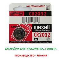 Батарейка 3d для глюкометров