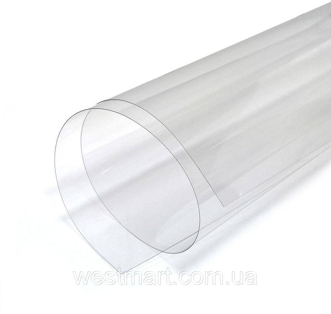Тонкий листовой пластик прозрачный ПВХ 0,2мм лист 660х1400мм