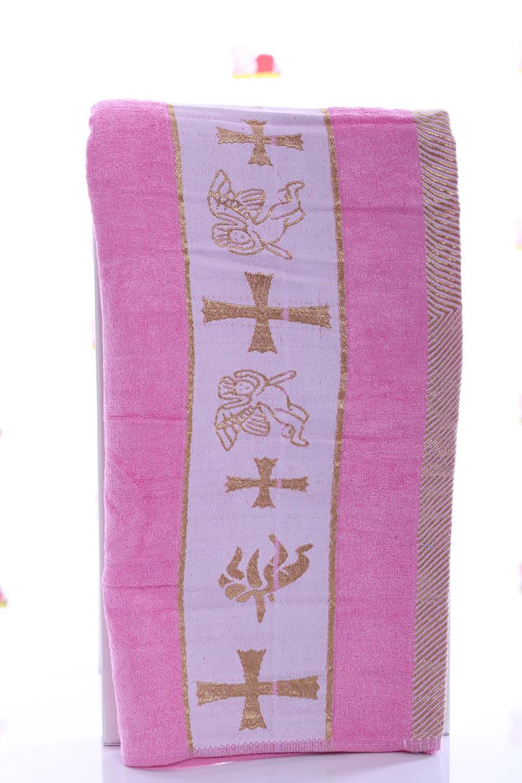 Крыжма Ангел розовый, 135*70 см