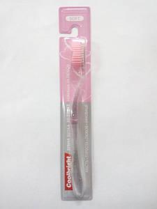 Coolbright зубна щітка Ніжніша за любов (8251)