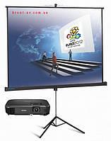 Аренда Проектора и Экрана 1.8х1.8м в Одессе
