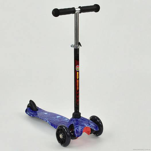 Самокат детский трехколесный Best scooter MINI, синий от 2 лет