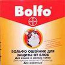 Ошейник Больфо для кошек 35см  BAYER