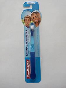 Coolbright зубна щітка дитяча Boys (8237)