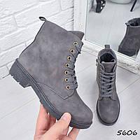 Ботинки женские Timmy серые 5606, ботинки женские, фото 1