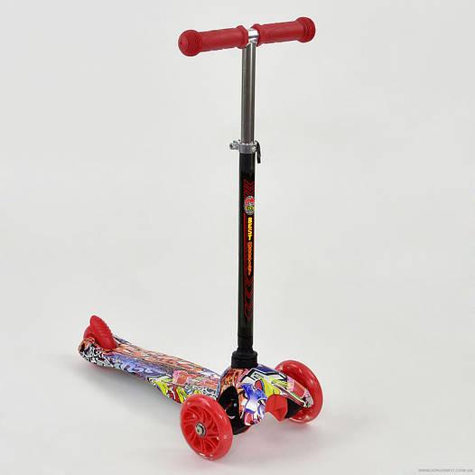 Самокат детский трехколесный Best scooter MINI, с граффити красный от 2 лет