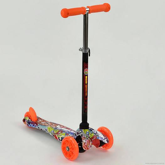 Самокат детский трехколесный Best scooter MINI, с граффити оранжевый от 2 лет