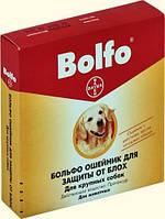 Ошейник от блох и клещей для собак Больфо 65см  BAYER