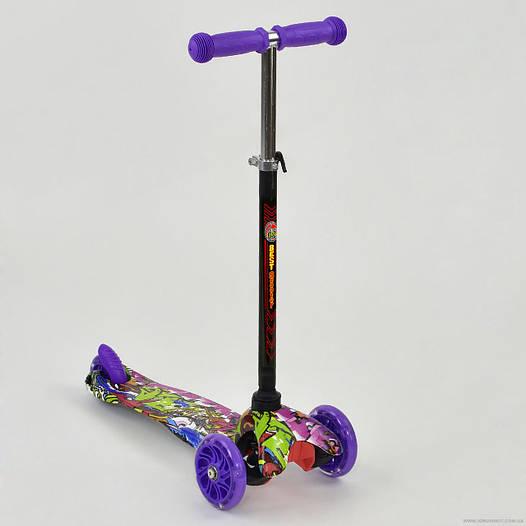 Самокат детский трехколесный Best scooter MINI, с граффити фиолетовый от 2 лет
