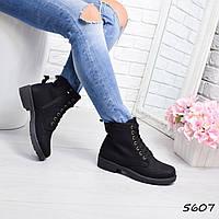 Ботинки женские Timmy черные 5607, ботинки женские, фото 1