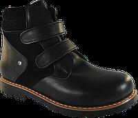Детские ортопедические ботинки 4Rest-Orto 06-540  р. 31-36