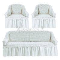 Универсальные чехлы Karven на диван и 2 кресла белого цвета