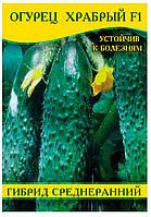 Семена огурца Храбрый F1, 0,5кг