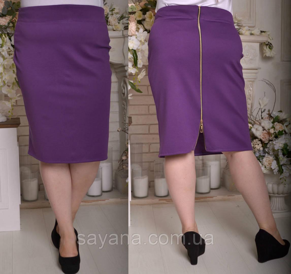 b160e2ab6b94 Женская трикотажная юбка со змейкой в расцветках, р-р 50-60. НО-9-0918