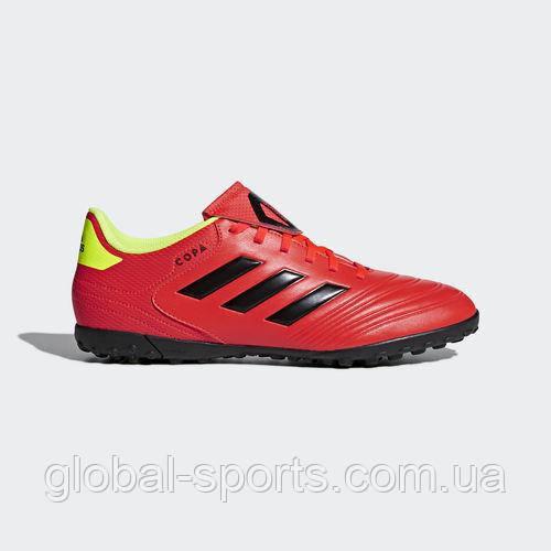 f4123a19 Футбольные бутсы(сороконожки) Adidas Copa Tango 18.4 TF (Артикул:DB2453) -