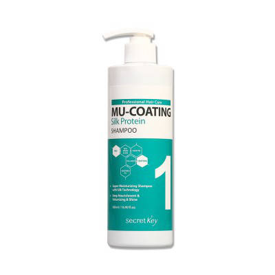 Шампунь для волос с протеинами шелка SECRET KEY Mu-Coating Silk Protein Shampoo, 500 мл, фото 2
