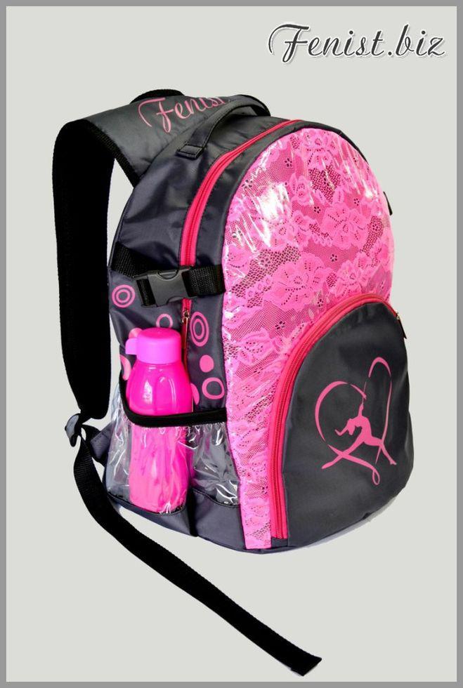c56eeaf321441 Рюкзак гимнастический