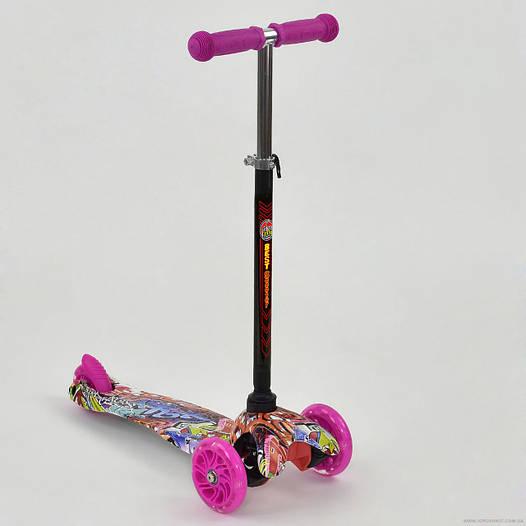 Самокат детский трехколесный Best scooter MINI, с граффити розовый от 2 лет